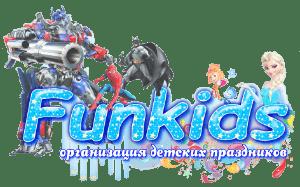 Логотип. Организация детских праздников Одесса. Аниматоры. Шоу программы. Низкие цены